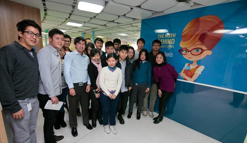 Пекинский офис. Источник: 2359media.com