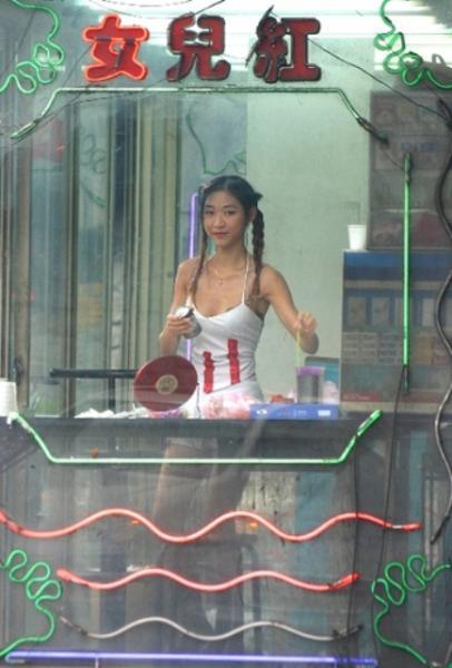 один из мини-магазинов по продаже бинлана