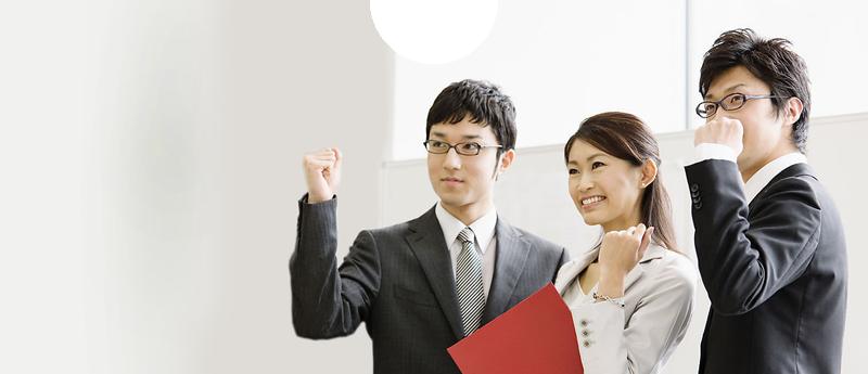 Реклама китайской HR-фирмы фирмы. Источник: www.directhr.cn