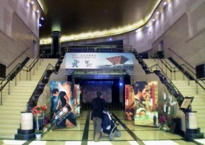 Shanghai Grand Cinema. Источник: www.chinaexpat.com