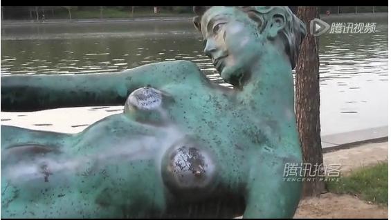 скульптура в парке города Чжэнчжоу