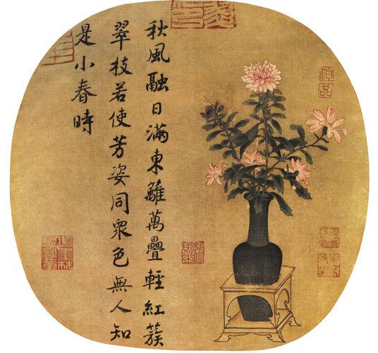 Картина времен династии  Сун (960-1279). Источник: www.china.org.cn