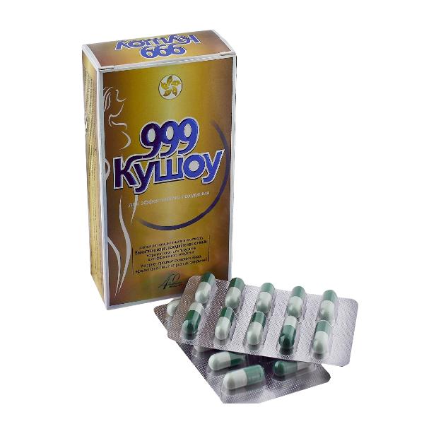 """Таблетки """"Кушоу 999"""" - almaty.satu.kz"""