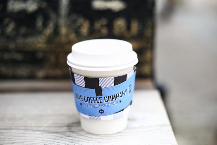 Unar Coffee Company – модное хипстерское местечко. Источник: фото автора