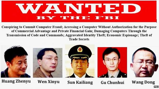 Китайские хакеры в розыске - netnewsledger.com