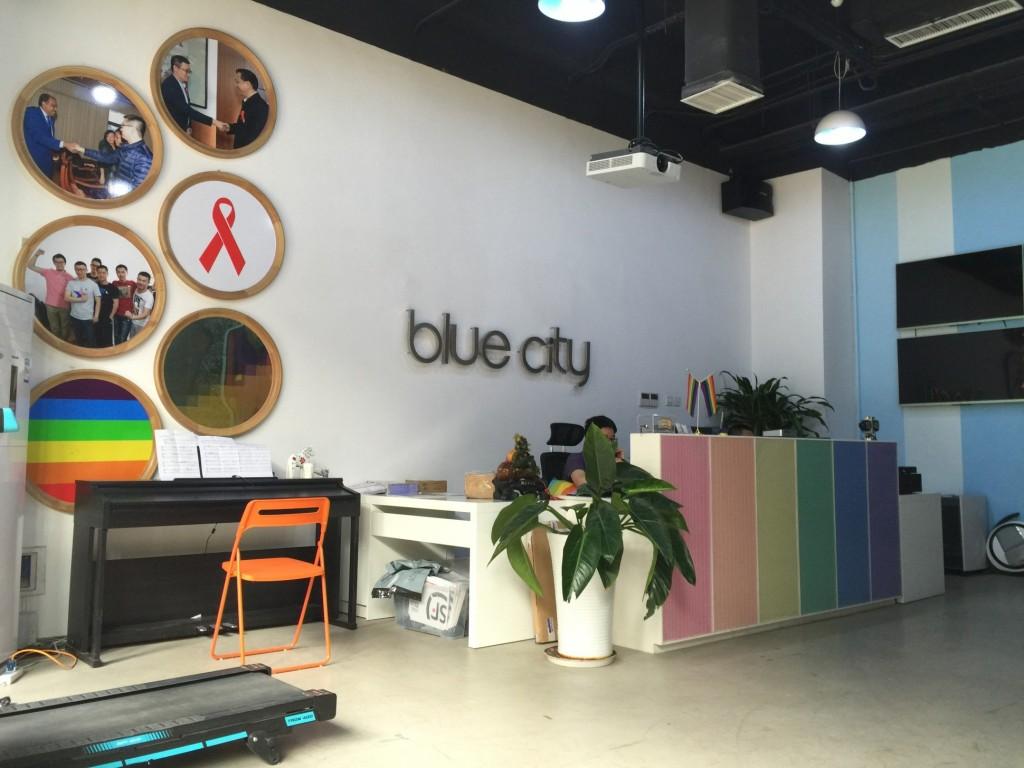 Blue City. Источник: forbes.com