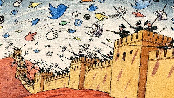 Китайцы не любят распространяться о внутренних проблемах