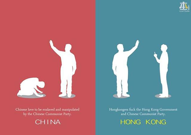Китайцы любят, когда ими манипулирует партия. Гонконгцы плевать хотели на правительство. Источник: shanghaiist.com