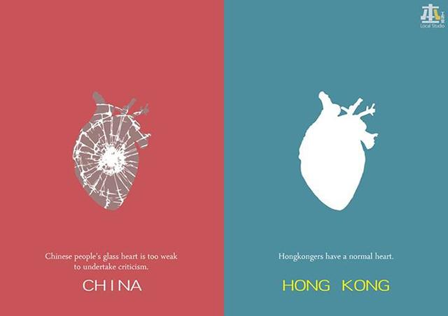 Сердце китайцев слишком хрупкое для критики. У гонконгцев все нормально. Источник: shanghaiist.com