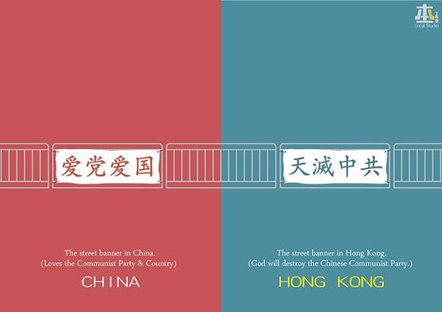 Любовь к компартии на билбордах в Китае и ненависть к партии на рекламных щитах в Гонконге. Источник: shanghaiist.com