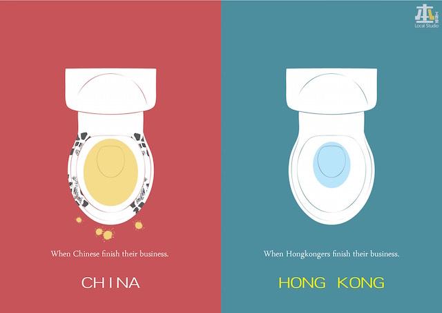 Туалет после китайца и гонконгца. Источник: shanghaiist.com