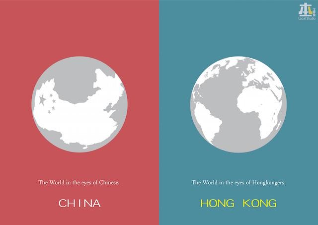 Мир глазами китайцев и глазами гонконгцев. Источник: shanghaiist.com