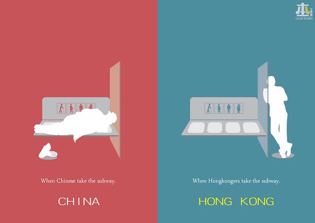 Как едут в метро китайцы с материка и жители Гонконга. Источник: shanghaiist.com