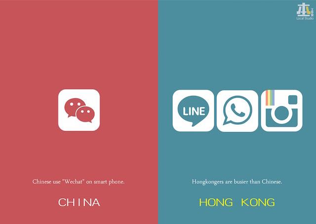 Китайцы используют WeChat на смартфонах. Гонконгцы заняты немножко больше. Источник: shanghaiist.com