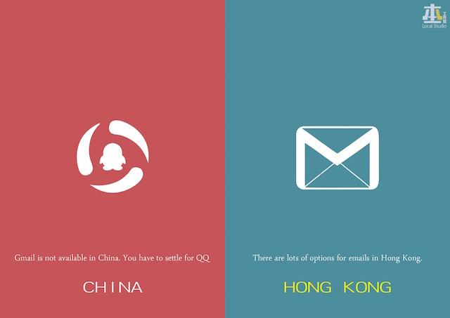 Гугл-почта недоступна в Китае. Только QQ. А в Гонконге есть варианты. Источник: shanghaiist.com