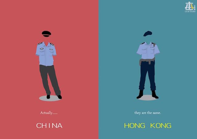 На самом деле, они одинаковые. Источник: shanghaiist.com