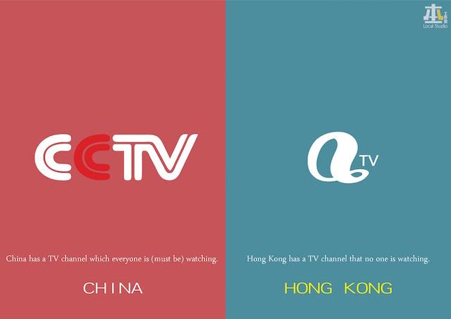 В Китае есть телеканал, который смотрят все. В Гонконге есть канал, который не смотрит никто. Источник: shanghaiist.com