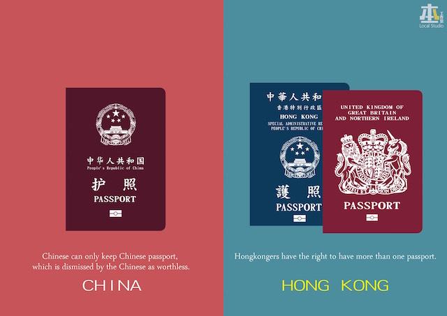 У китайцев только один паспорт, гонконгцы могут иметь несколько. Источник: shanghaiist.com