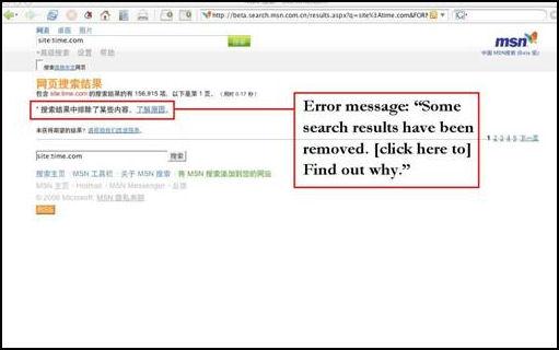 """Иногда поисковики """"попускает"""". То, чего нет в одном, находится в другом. Источник: factsanddetails.com"""