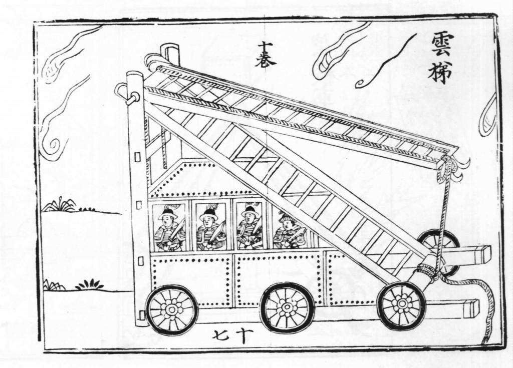 Китайское осадное орудие. Источник: imagefiesta.com