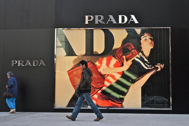 Магазин Prada в Шанхае. Источник: asiasociety.org