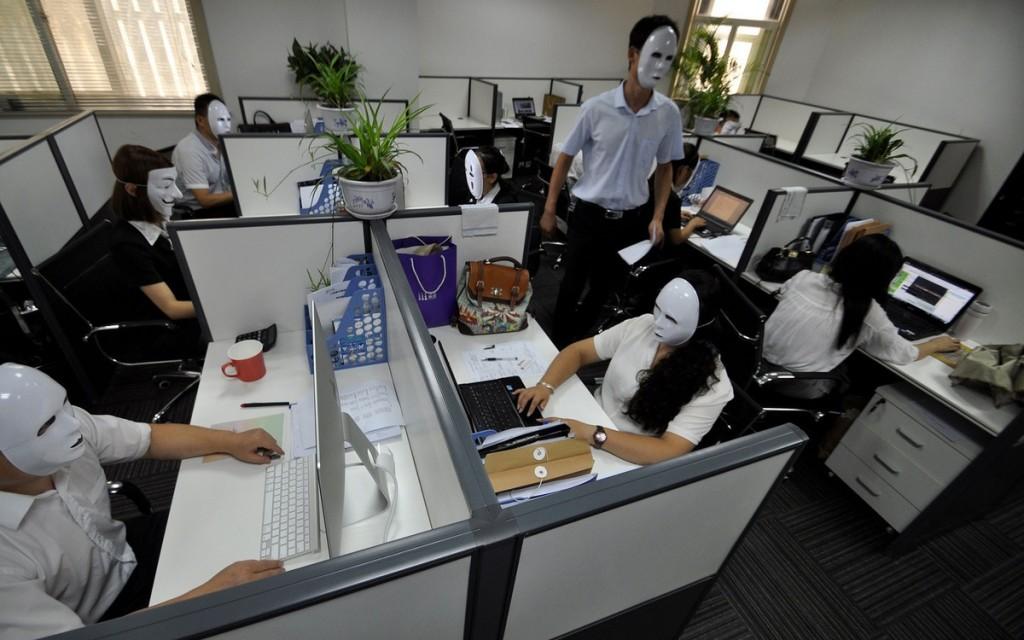 Как вам такой офис? Источник: mashable.com