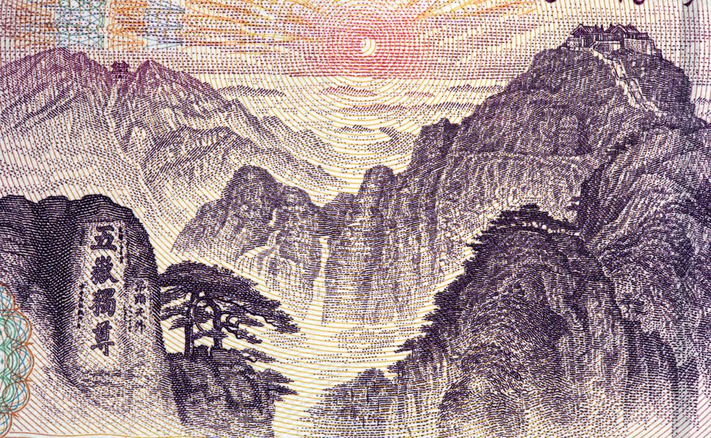 На купюре достоинством 5¥изображена гора Хуаншань