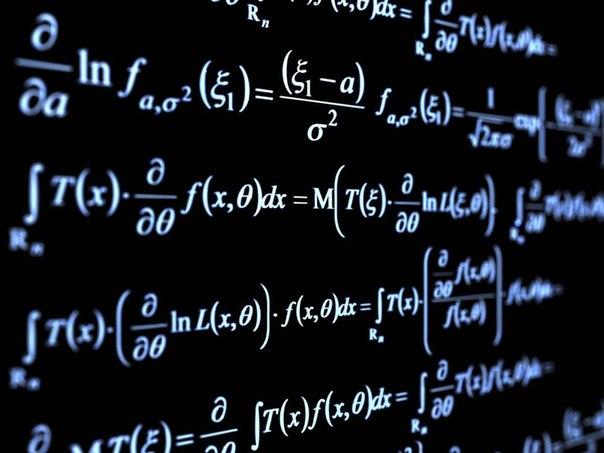 Математика – главный китайский конек! Источник: wallpapert.com