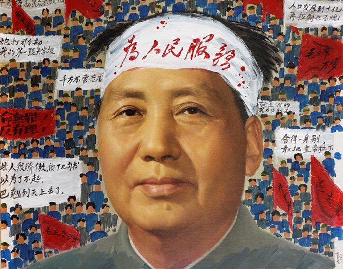 Чжан Хунту, «Служить народу» (1993) из коллекции Музея искусств колледжа Смит (США). Источник: arthurrossgallery.org