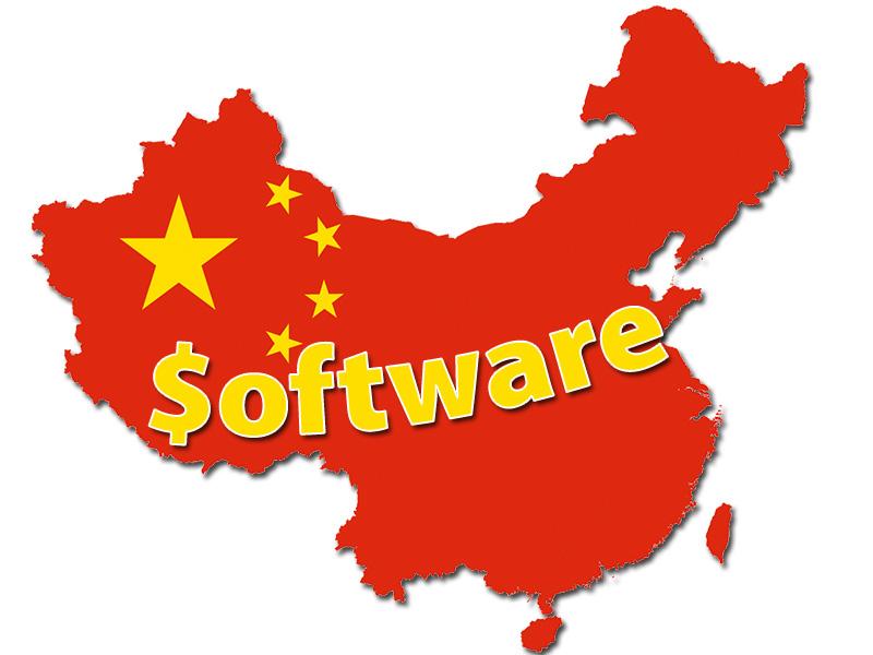 Амбициозный проект - создать почти полторы сотни технологичных районов в Китае для развития электронной индустрии. Источник: webservices.thesba.com