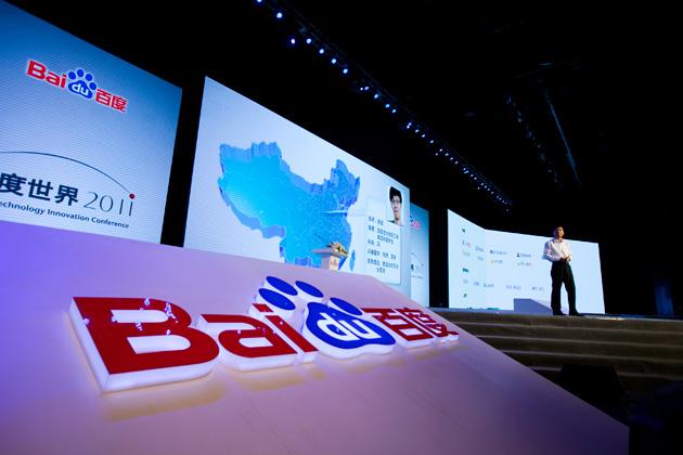 Baidu - китайский гугл. Источник: www.bloomberg.com