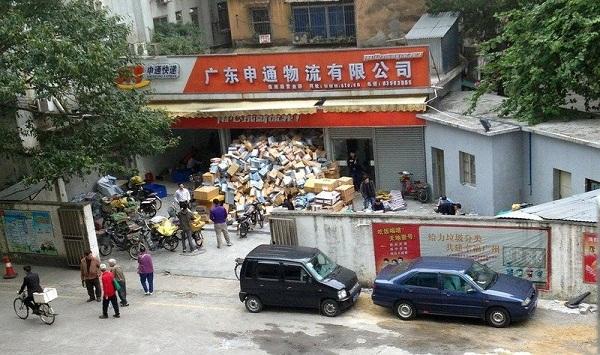 Служба доставки в Гуанчжоу