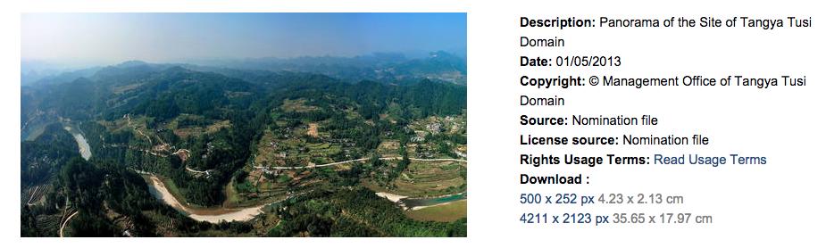 Танъя в описании сайта ЮНЕСКО. Источник:  whc.unesco.org