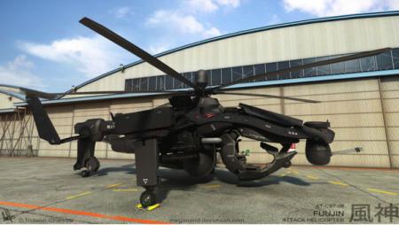 изображение вертолета