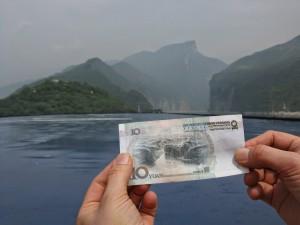 Вид с купюры 10 юаней. Фото автора