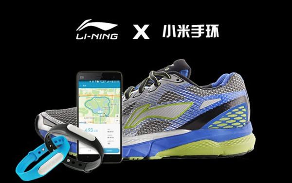 xiaomi-mi-band-lining-smart-running-shoes