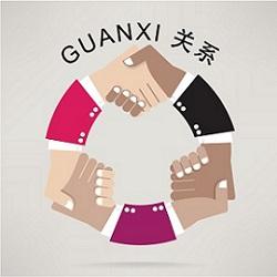 Без гуаньси невозможно представить китайский бизнес