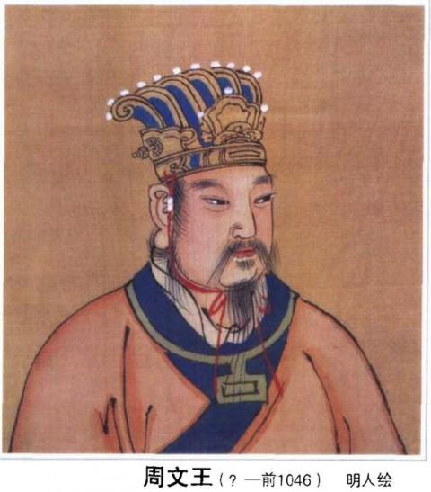 Король Вэнь Цзябао, первый монарх из династии Чжоу, около 1100 г. до н.э. Источник: Wikimedia