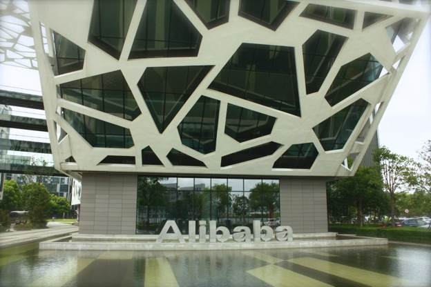 Alibaba Group ищет новые проекты для инвестирования