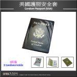 Паспорт и тайная миссия внутри.