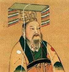 Цинь Шихуан. Источник: Wikimedia