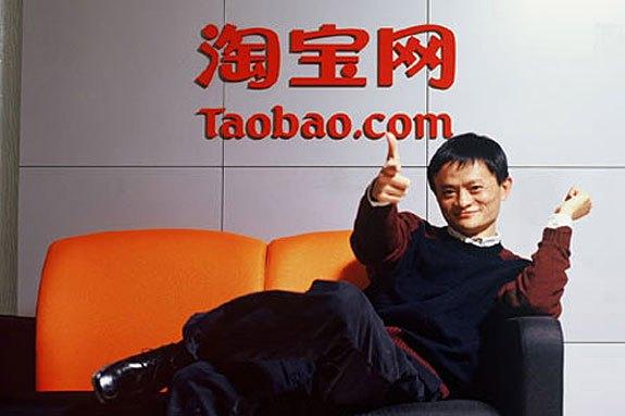 Сначала Таобао был секретным проектом. Источник: advertising.chinasmack.com
