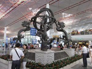 Терминал 3 - территория культуры. Источник: www.inspired-tours.com
