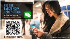 Wall Street Journal открыл аккаунт в WeChat. Источник: www.mumbrella.asia