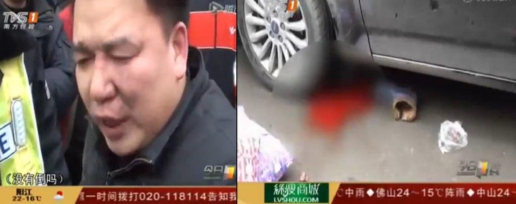 Водитель, задавивший китайского мальчика... трижды. Источник www.dailymail.co.uk