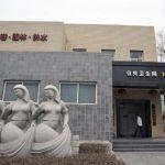 Источник: http://www.hugchina.com