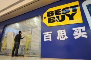 В Китае Best Buy не прижился. Источник: www.wantchinatimes.com