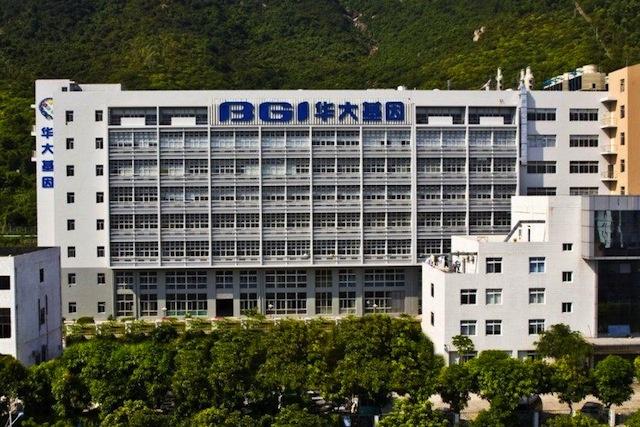 Офис BGI. Источник: www.vice.com