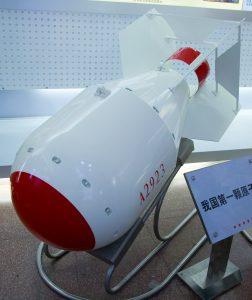 Китайская атомная бомба. Источник: en.wikipedia.org