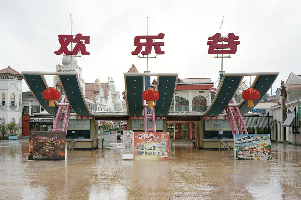 Дождливый день в Шицзиншанском парке. Источник https://si.wsj.net/